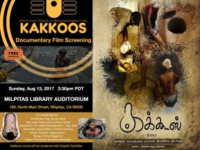 Kakkoos_Screening_ver3