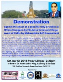 BK200-AKSC-Demostration-Jan-2018-ver7