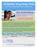 Kavitha_AKSC_Audio_Conf_Dec_2017-ver2